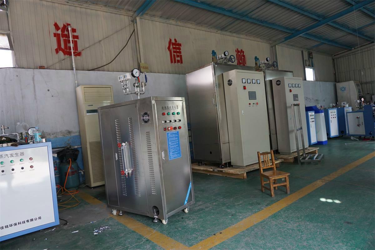 山东电加热蒸汽发生器配套设备 3