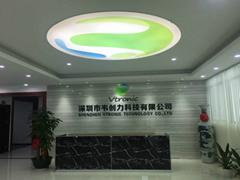 Shenzhen Vtronic Technology Co., Ltd
