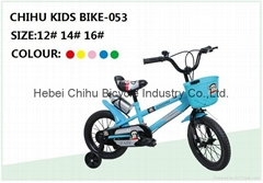 Children bicycles bikes for boys and girls