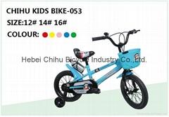 Children bicycles bikes