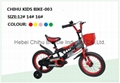 Children bicycles bikes for boys and girls 5