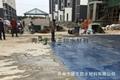 APP塑性體改性瀝青防水卷材 2