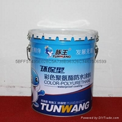 雙組份聚氨酯防水塗料