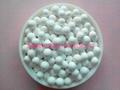吸附式乾燥機用活性氧化鋁球吸附劑 1