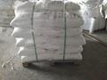 吸附式干燥机用活性氧化铝球吸附剂 5