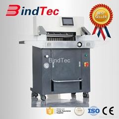 Heavy Duty Hydraulic Paper Cutting Machine Automatic Paper Cutter Guillotine