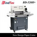 New Design Hydraulic Paper Cutting Machine 1