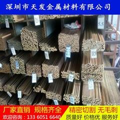 深圳市天发金属材料有限公司