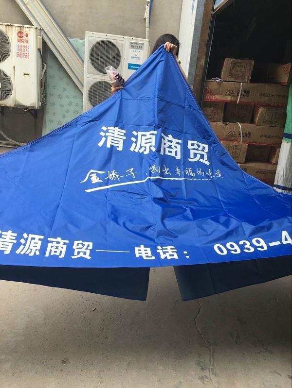 西安折叠帐篷 1