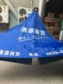 西安折疊帳篷