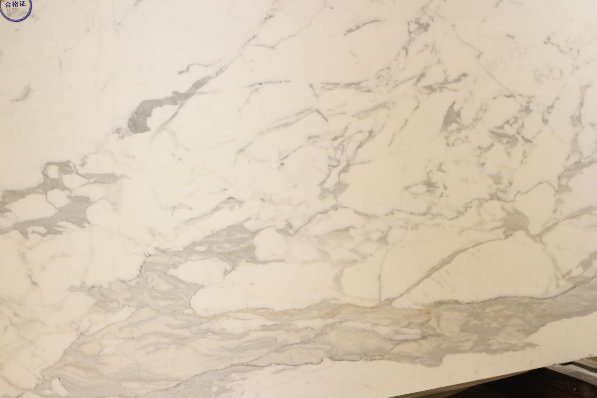 卡拉卡塔白通體微晶石 4