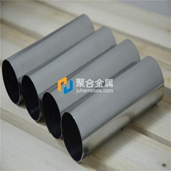 Seamless High Temperature Resistance