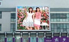 P3.91 Outdoor 250*250mm HD LED Display Screen for Advertising Video Wall