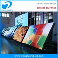 Outdoor P6 Full Color LED Displays