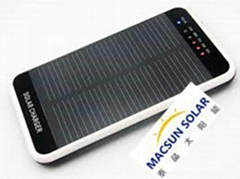 2600mAh mini universal solar power bank