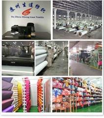 Suzhou Shenglian Textile