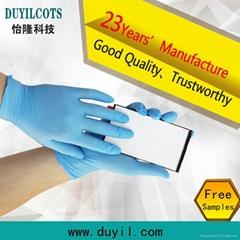 "9"" Blue  nitrile gloves"