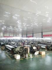 Jining Rondy International Trading Co.,Ltd