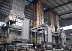 Shandong Rondy Composite Materials Co.,Ltd