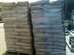 供應造紙專用炭黑