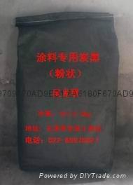 硅酮膠專用炭黑、、軍工噴霧炭黑  色漿專用碳(炭)黑 1