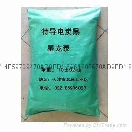 硅酮膠專用炭黑、、軍工噴霧炭黑  色漿專用碳(炭)黑 3