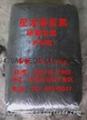 建材(碳)炭黑 地砖炭黑,勾缝剂碳(炭)黑,引流砂专用炭黑、保护渣碳黑 1