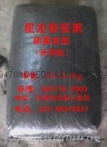 建材(碳)炭黑 地砖炭黑,勾缝剂碳(炭)黑,引流砂专用炭黑、保护渣碳黑