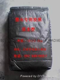 建材(碳)炭黑 地砖炭黑,勾缝剂碳(炭)黑,引流砂专用炭黑、保护渣碳黑 2