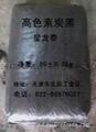 建材(碳)炭黑 地砖炭黑,勾缝剂碳(炭)黑,引流砂专用炭黑、保护渣碳黑 4