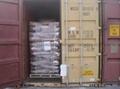 導電塑料碳黑、防靜電地板炭黑、週轉箱用導電炭黑 2