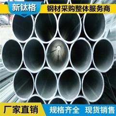 供應鍍鋅管  鍍鋅鋼管dn15 消防水管管件