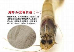 食品級海蝦粉