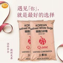 三养韩国白砂糖批发生产厂家直销