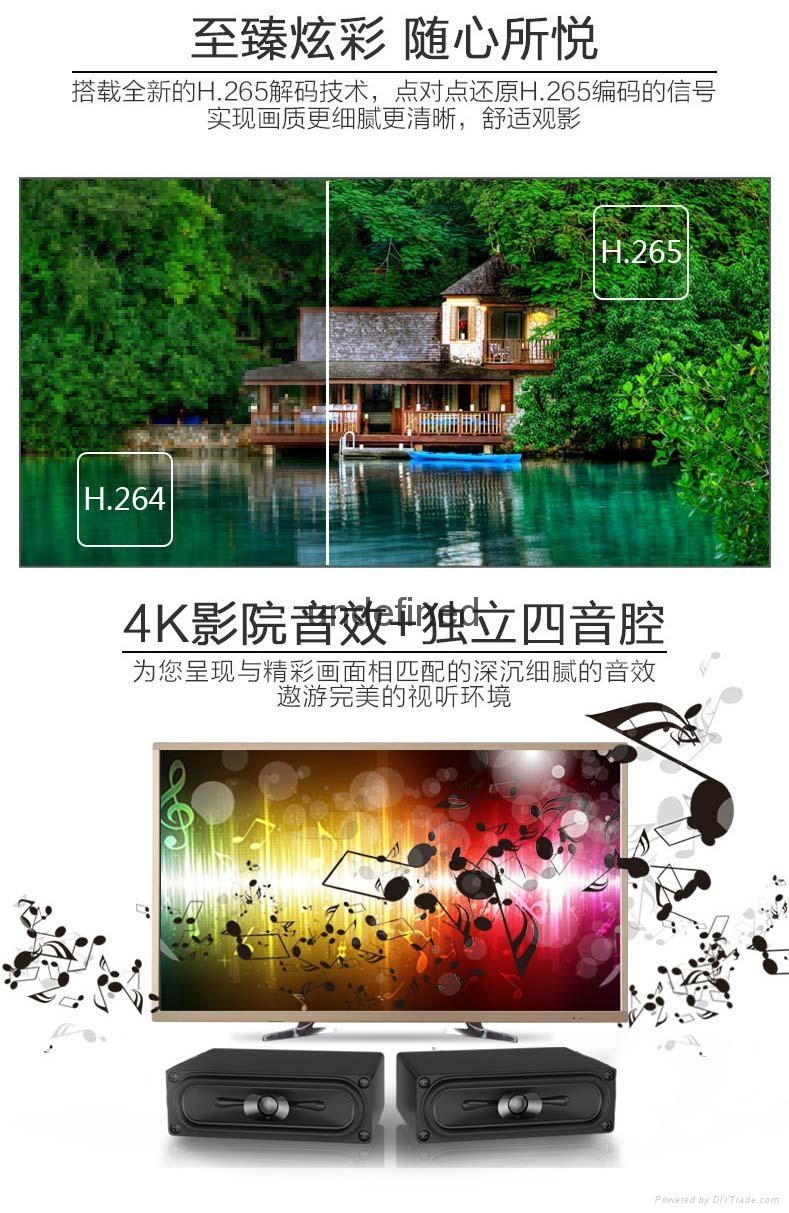 55寸安卓裸眼3D电视 5