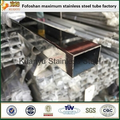 Factory Stainless Steel Rectangular Pipe In Stock