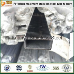 SUS 304 Stainless Steel Rectangular Pipe