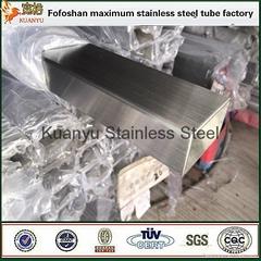 SS 304 Rectangular Tube Stainless Steel Pipe