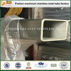 Stainless Steel Rectangu
