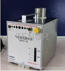 烟雾发生器 QLC-I