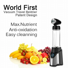 Ideamay World First Design Vacuum Travel