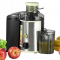 Ideamay Fashion 400/500/600w Design Stainless Steel Housing Juice Maker 2