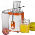 Ideamay Fashion 400/500/600w Design Stainless Steel Housing Juice Maker 1