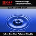 PTFE水性分散乳液不粘塗料專用 1