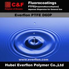 PTFE水性分散乳液不粘塗料專用