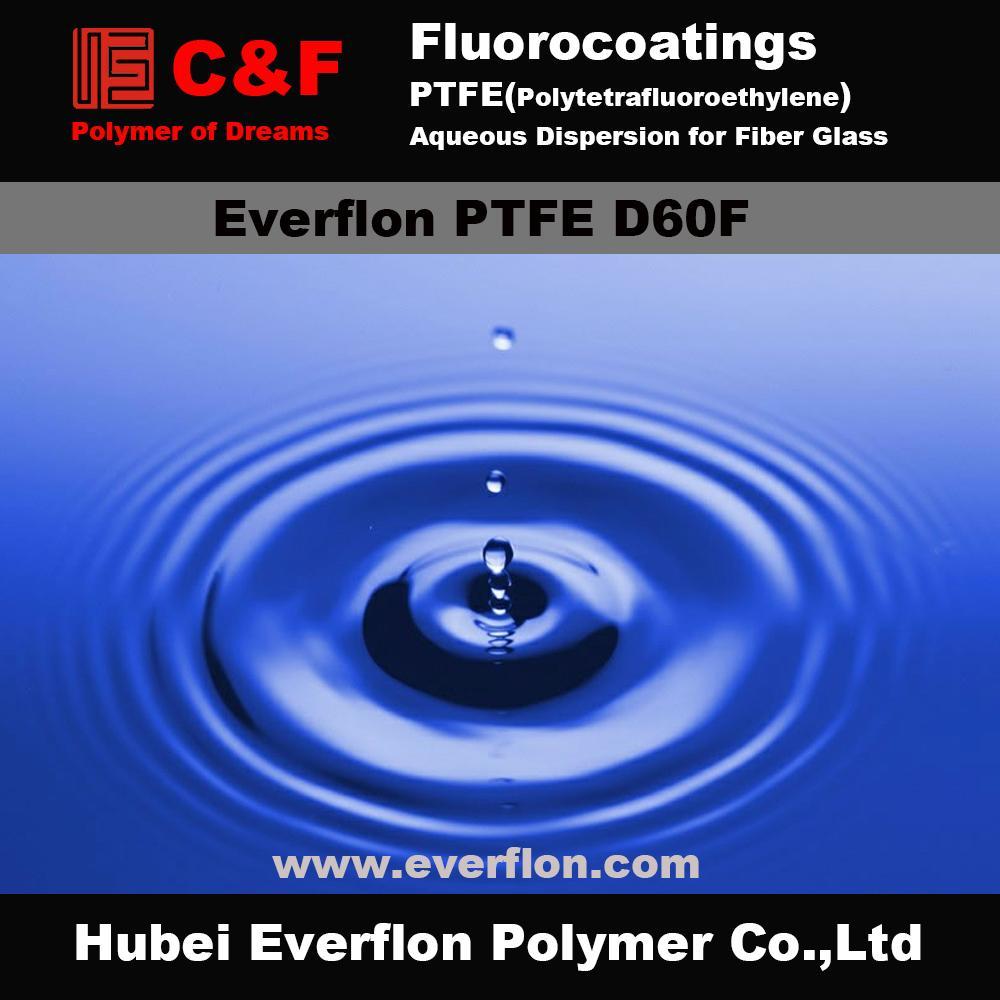 PTFE水性分散乳液不粘塗料專用 2