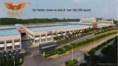 廣東鴻業傢具製造有限公司
