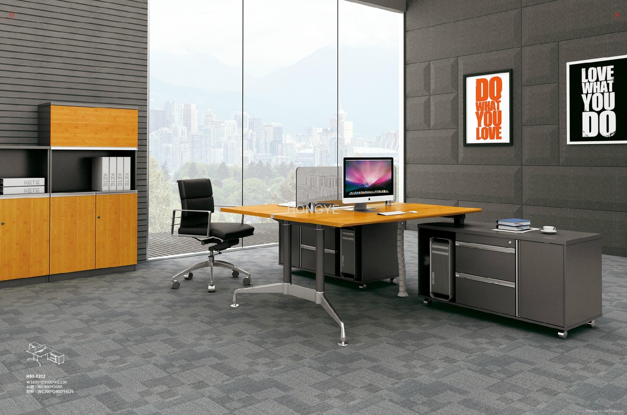 现代竹木办公工作位 1