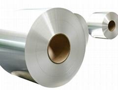 Household food packaging aluminium foil manufacturers