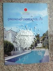氯化钙干燥剂